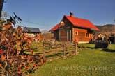 Славское Уютный дом